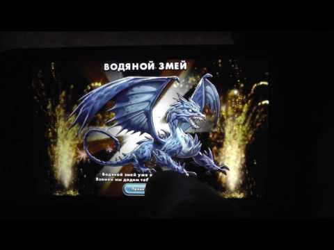 Dragon Soul 1000000 алмазов потрачено(Dragon Soul 1000000 Diamonds Donate)