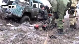 Зачистка Логвиново Украина видео Боя Эксклюзив 18+ дебальцево котел