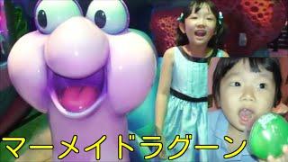 ★Ariel´s Playground★アリエルのプレイグラウンドで「水遊び」&夏祭りガチャ★ thumbnail