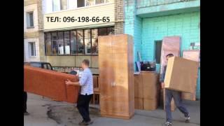 Заказать грузовое такси перевозка перевозку мебели Луцк недорого цены(, 2016-01-12T16:53:37.000Z)