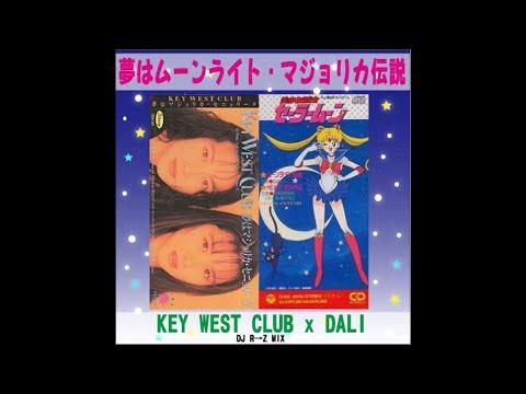 夢はムーンライト・マジョリカ伝説/KEY  WEST CLUB X DALI
