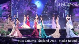 Miss Asean 2015- MISS THAILAND- MISS LAOS 2015 CONTEST