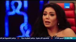 """مصارحة حرة - رانيا يوسف - الضربة القاضية """" لم اتزوج من رجل سعودى و محمد مختار اول زوج ليا """""""