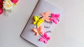 Beautiful Handmade Happy New Year 2019 Card Idea / DIY Greeting  Cards for New Year.