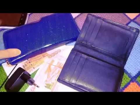 Поставишь на зарядку свой кошелек - получишь столько денег, сколько тебе нужно!