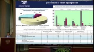 Минэнерго России. Охрана труда и промбезопасность в угольной промышленности