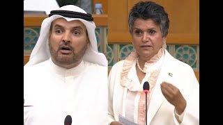 سجال النائب صفاء الهاشم والنائب حمدان العازمي حول إنتداب العسكريين في مجلس الامة