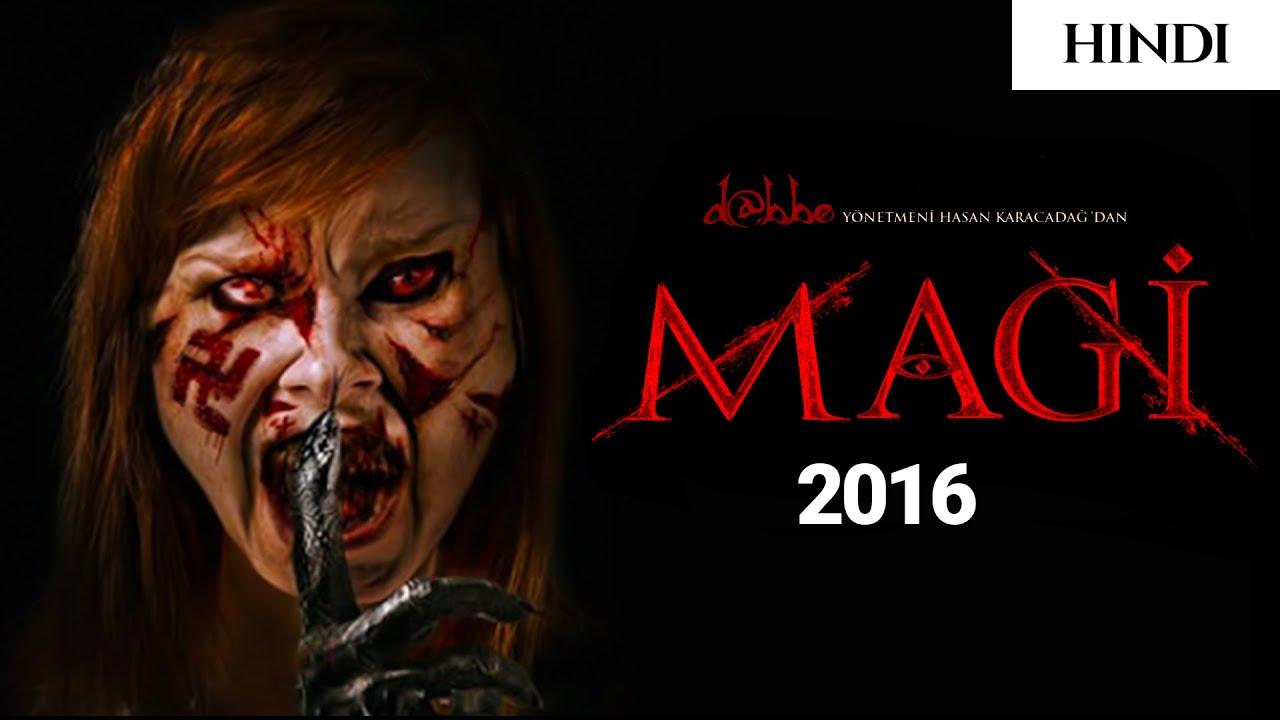 MAGI - 2016 | माजी - 2016 | TURKISH HORROR MOVIE EXPLAINED | HINDI | ENDING EXPLAINED