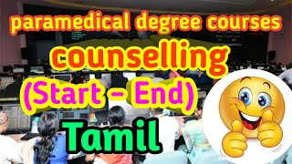 Paramedical counselling process  from start to end in Tamil.