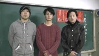 公演日程・劇場 ○東京公演 2012年4月6日(金)~15日(日) 紀伊國屋ホ...