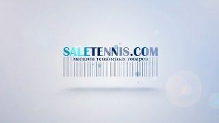 Натяжка ракетки для тенниса Saletennis.com