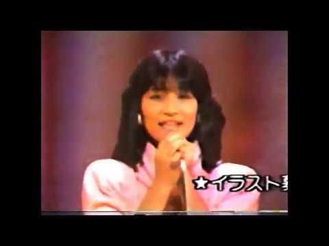 일본인가수 Chie Kobayashi (小林千絵) -  Love With You 1984/03/15