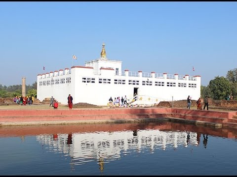 Lumbini - The Birth Place of Gautam Buddha