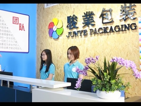 junye packaging -custom paper box,paper bag supplier