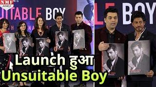 Shahrukh Khan ने Launch की Karan Johar की Biography