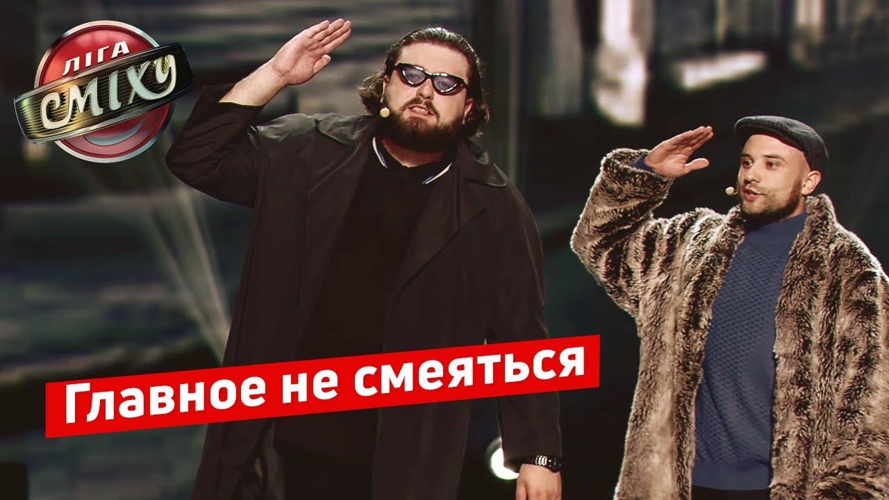 Мощная драматическая постановка с Загорецька Л. С. | Лига Смеха 2019