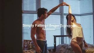 1 4 ლინდა ადამია Simply Falling მოდი წავიდეთ