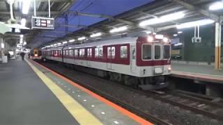 近鉄2800系2815編成+2814編成急行宇治山田行き発車