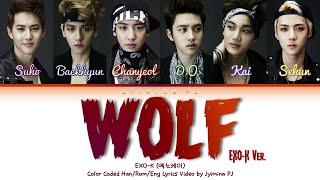 EXO-K (엑소케이) - Wolf (늑대와 미녀) Lyrics (Color Coded_Han_Rom_Eng)