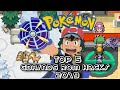Top 5 Completed Pokemon GBA/ NDS Rom Hacks 2019 !