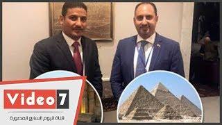 مصرى بنيويورك يروى قصة افتتاحه شركة سياحة فى أمريكا وتنظيم رحلات لـ