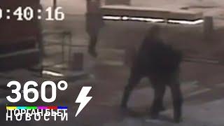 Крупным планом: видео драки Богомолова и Виторгана