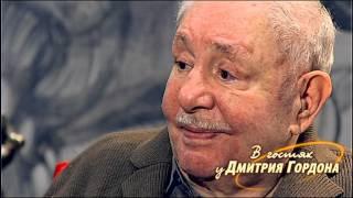 """Эрнст Неизвестный. """"В гостях у Дмитрия Гордона"""". 1/2 (2012)"""