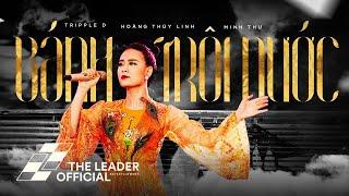 Hoàng Thùy Linh - Bánh Trôi Nước (The Floating Cake) [Audio Only]