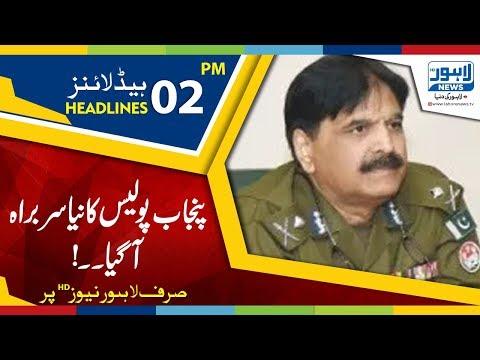 02 PM Headlines Lahore News HD – 15 October 2018