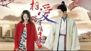 "Love Weaves Through a Millennium MV ""Three Inches of Heaven"" (English sub) Boran Jing & Zheng Shuang"