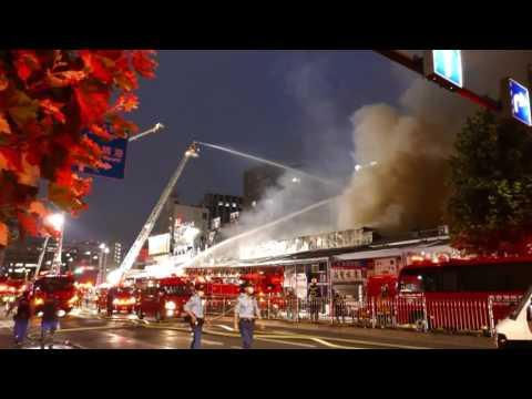 Fire Near Tokyo's Tsukiji Fish Market [RAW VIDEO]
