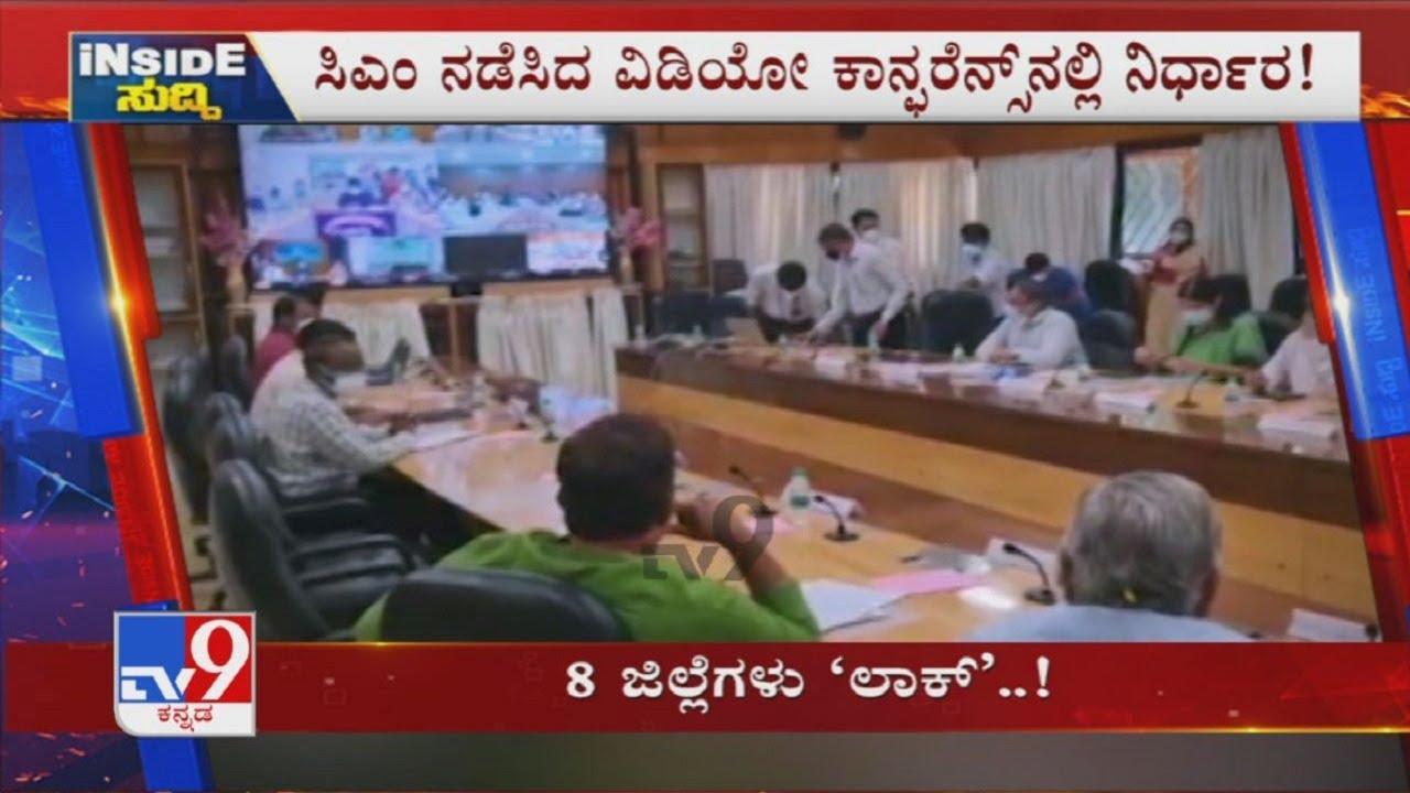 Download Inside Suddi: Lockdown Curbs To Continue In Mysuru, Dakshina Kannada, Belagavi, 5 Other Districts