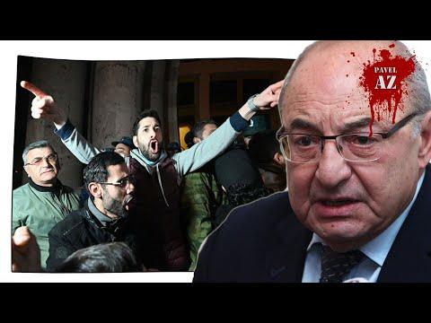 Крикуны сдуются и поджав хвосты признают, что Карабах - это Азербайджан! Pavel AZ