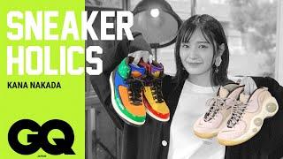 中田花奈、自己主張のためのスニーカーコレクション!乃木坂46時代に履きまくった一足とは?   SNEAKER HOLICS S6 #5   GQ JAPAN