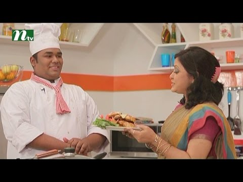 Today's Kitchen  (টুডে'স কিচেনে)  | Episode 43 | Food programme