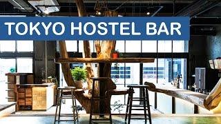 Cool Tokyo Hotel Cafe/Bar | TOKYO JAPAN VLOGS