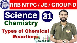 Class 31  #RRB NTPC / JE / GROUP-D   Science (विज्ञान) Chemistry   By Vivek Sir   Chemical Reactions