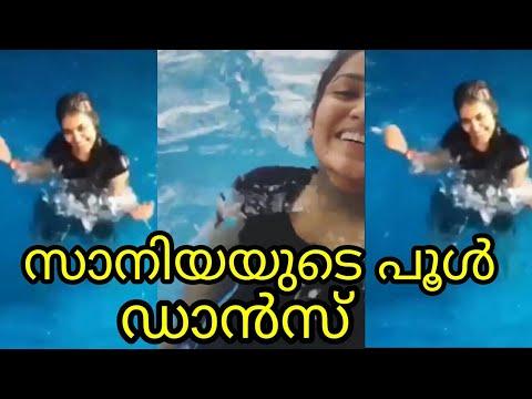 Saniya iyyappans pool dance Malayalam actress saniya iyyappan