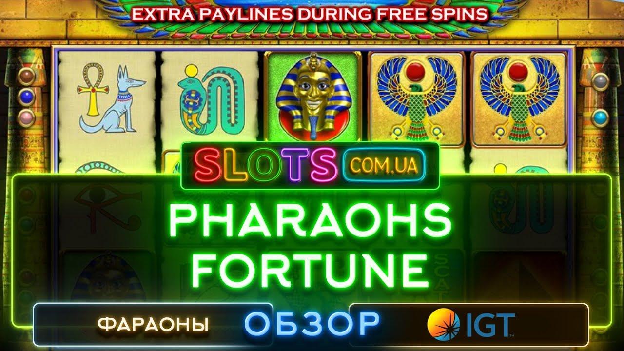Slot machine pharaohs fortune