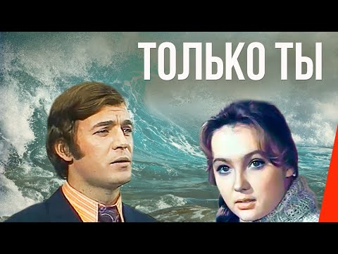 Virineya Виринея(1968) USSR [now Russia] from YouTube · Duration:  1 minutes 38 seconds