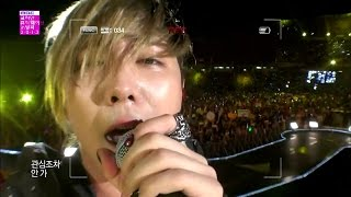 Cover images 【TVPP】FTISLAND - I Wish, 에프티아일랜드 - 좋겠어 @ Korean Music Wave in Bangkok Live