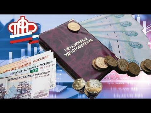 Пенсии 12 тыс  700 рублей Единовременная Выплата Пенсионерам Была в  2019 году