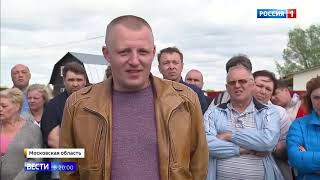 Смотреть видео С жителей Раменского района собрали десятки миллионов, а строительство не завершили   Россия 24 онлайн