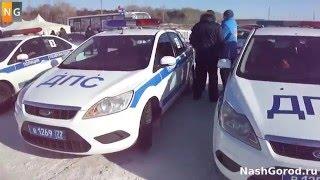 """Операция """"Лёд"""". Гонки полицейских на озере Алебашево"""