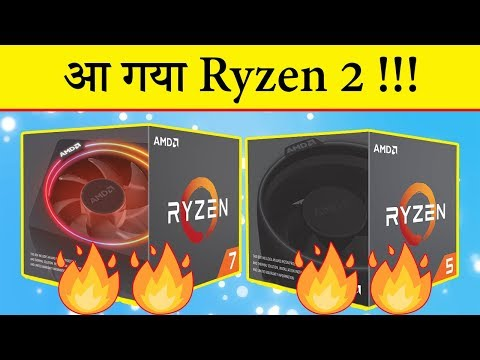 AMD Ryzen 2nd Generation CPU's Are Here! Specs, Perfomance, Pricing & Details!