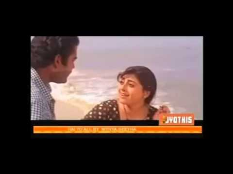 Kaathil Thenmazhayayi - Thumboli Kadappuram malayalam movie 1995 Manoj K Jayan Priyaraman