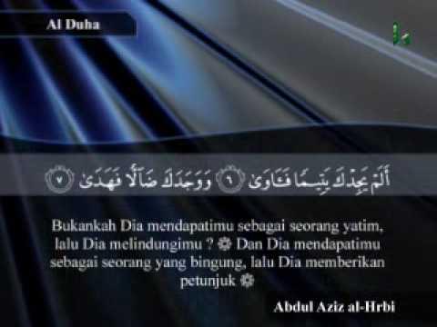 Surat Ad Dhuha Al Quran Terjemahan Indonesia