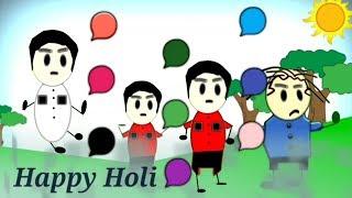 Holi cartoon video 2018/ 2018 होली कार्टून वीडियो.