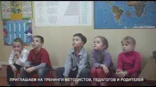Год рождения - Математика по методике Зайцева для детей