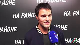 Данила Козловский: Я очень рад, что мой фильм тепло приняли в Баку!